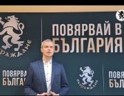 Костадин Костадинов: Епохата на Бойко Борисов си отива
