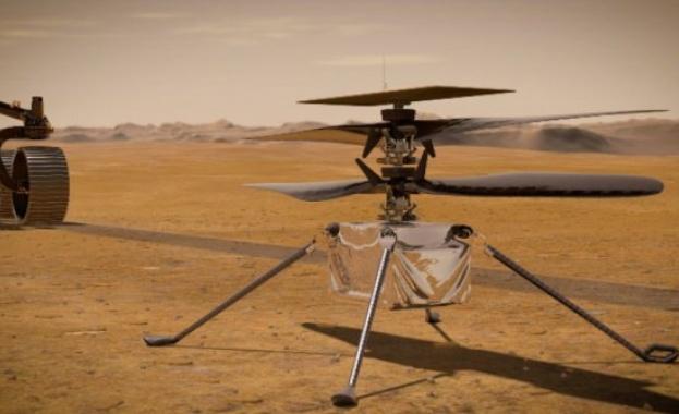 Хеликоптерът на НАСА оцеля в първата си нощ на Марс