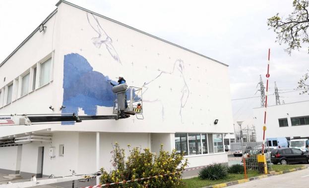 """Mащабен графит по проект на """"Зелени Балкани"""" ще бъде изрисуван на EVN сграда в Пловдив"""