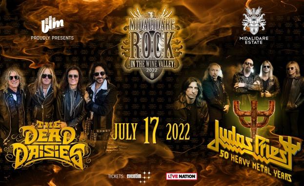 Метъл легендите Judas Priest отлагат турнето си за 2022 г.