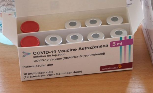 """Ето какви са симптомите на тежките нежелани реакции след ваксиниране с """"Астра Зенека"""""""