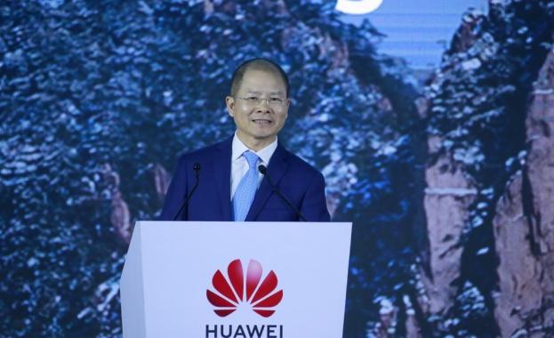 Днес Huawei проведе 18-та Глобална аналитична среща на върха (Global