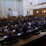 Депутатите обсъждат създаването на комисия, която ще ревизира управлението на Борисов