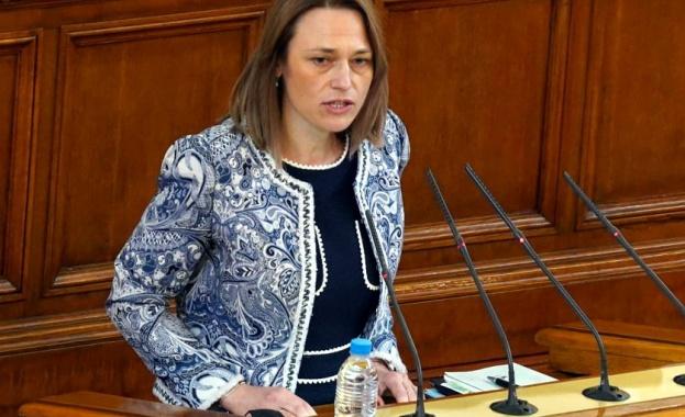 Депутатите от 45-отото Народно събрание избраха Ива Рупчева от