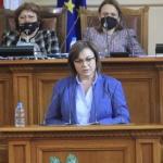 """Нинова: """"Има такъв народ"""", """"Демократична България"""", """"Изправи се! Мутри вън!"""" и ДПС не пожелаха ревизия за последните 10 години"""