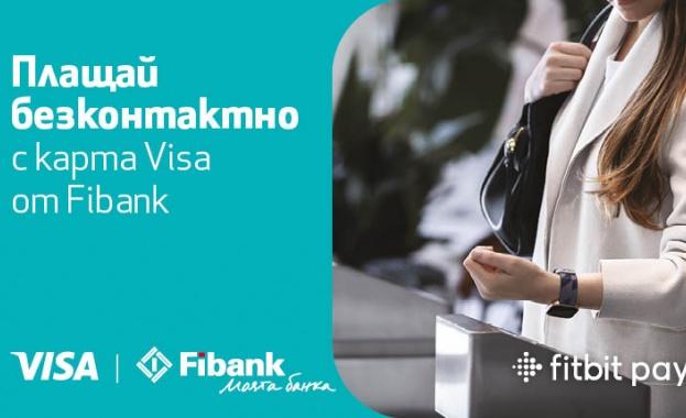 Банката е първата в страната, която предлага на своите клиенти