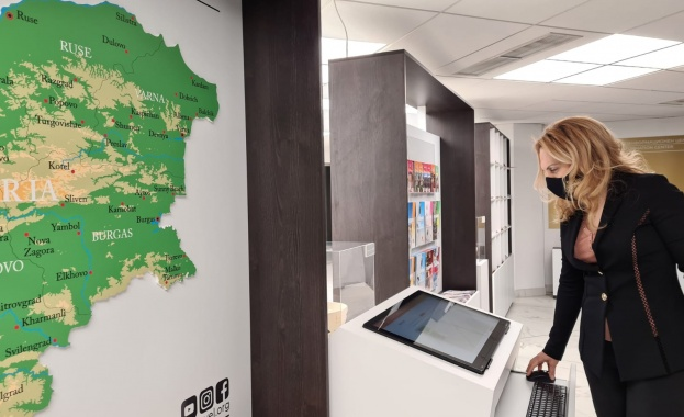 Националният туристически информационен център вече е в НДК