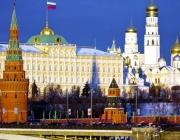 12 юни - Денят на Русия