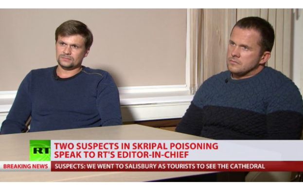 Petrov&Boshirov като американо-британска марка на руското зло