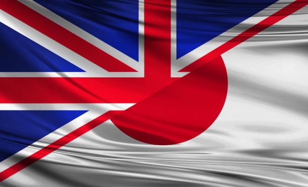 Великобритания и Япония засилват сътрудничеството си в търговията и сигурността