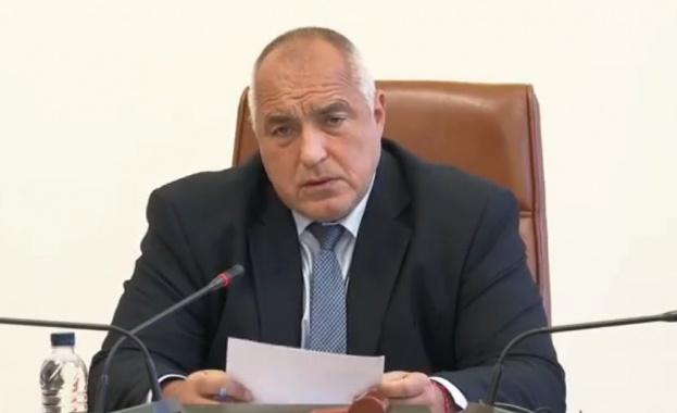Борисов: Служебното правителство се бие само с ГЕРБ