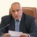 Борисов: Горд съм, че България има все по-значим дял в общите европейски постижения