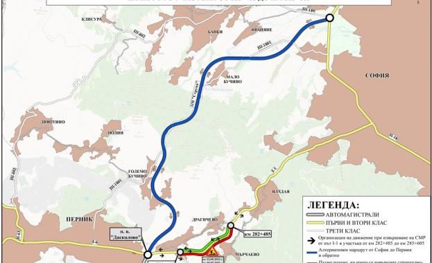 Алтернативен маршрут за пътуване между София и Перник е АМ