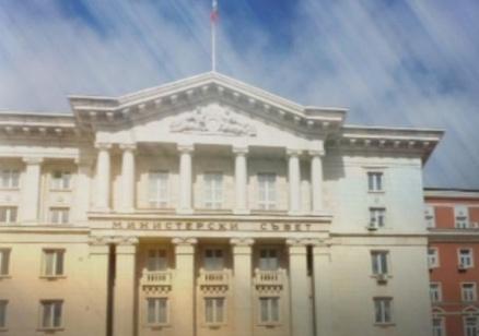 Служебният кабинет определя вицепремиер, който ще координира подготовката на изборите