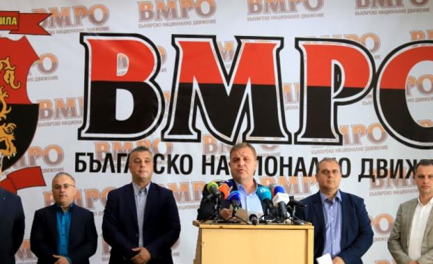 ВМРО иска президентска република