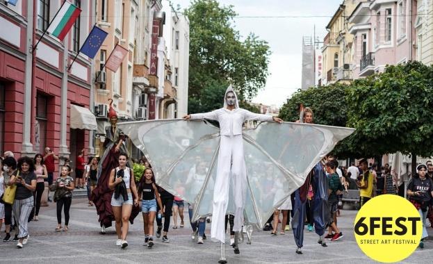 Пловдив да се превърне в новата столица на карнавала -