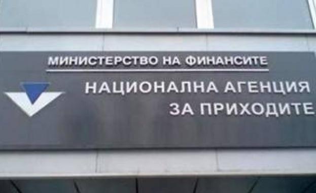 Временно спират 100 дела по жалби на засегнати от хакерската