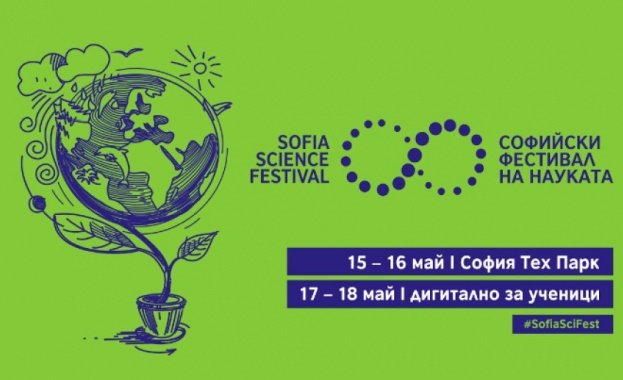 """В столицата се провежда фестивал на науката. В """"София тех"""