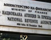 НАП проверява над 2 100 фирми заради високи касови наличности