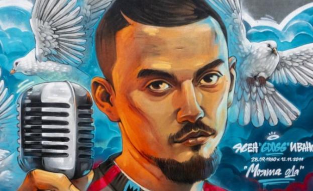 e новата платформа, която Българската хип-хоп асоциация създава, за да