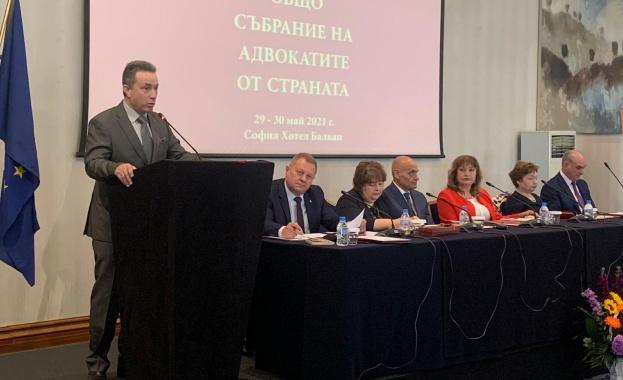 Министърът на правосъдието проф. Янаки Стоилов отправи приветствие към Общото