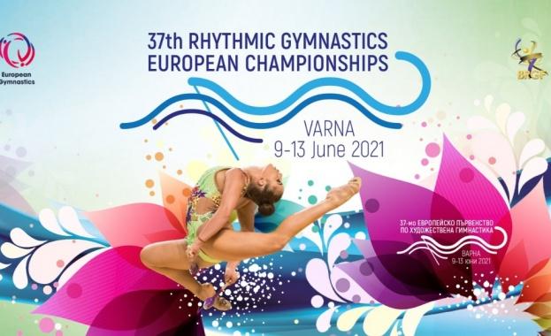 Над 300 гимнастички от 37 държави ще си оспорват титлите на ЕП във Варна
