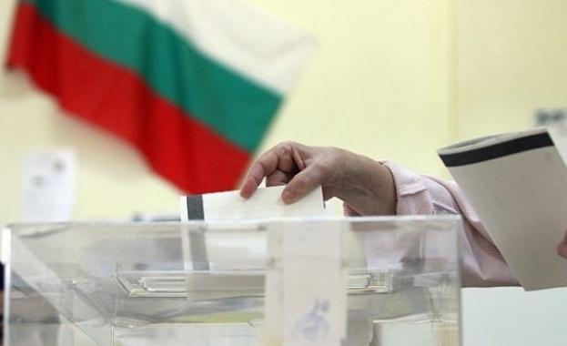 Открива се предизборната кампания на изборите за 46-то Народно събрание,