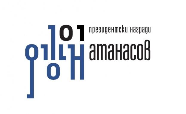 На 10 юни 2021 г. стартира ежегодният конкурс за Наградата