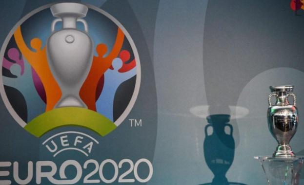 16-ото европейско първенство по футбол стартира тази вечер на стадион