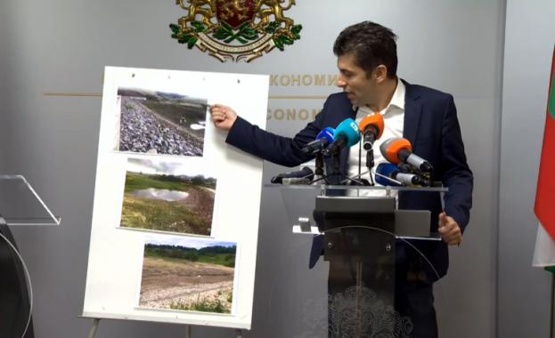 Министърът на икономиката Кирил Петков съобщи на брифинг, че тази