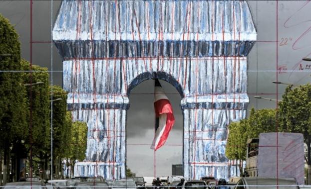 Триумфалната арка в Париж ще бъде опакована в сребристо-син текстил