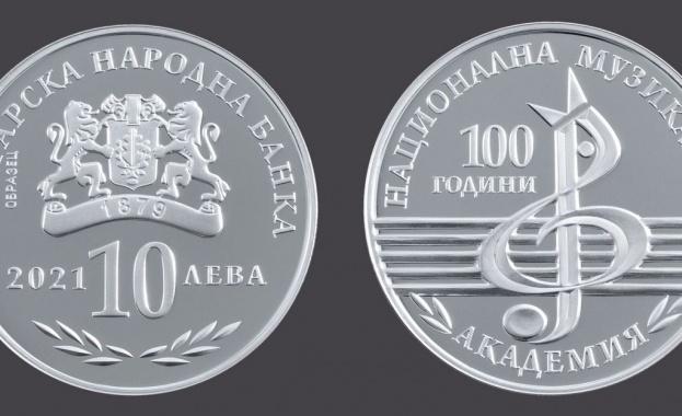 БНБ пуска нова сребърна монета