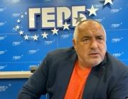 Повече от половината българи смятат, че Борисов е корумпиран и се боят да докладват за корупция