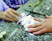 Няколко банки спряха да приемат депозити на граждани