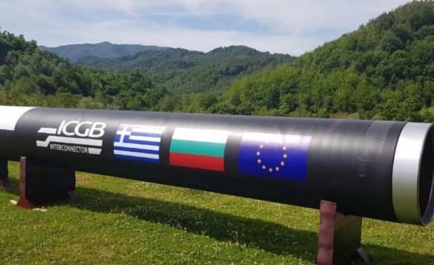 Включват Кърджали към газовата връзка Гърция - България