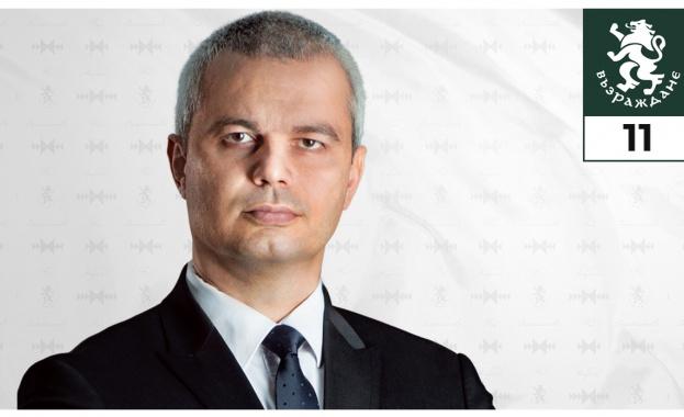 Еврото – икономическият убиец на България