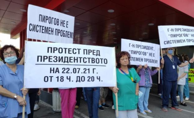 """Лекарите от """"Пирогов"""" преместват протеста си пред президентството"""