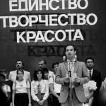 Почина синът на Тодор Живков, Владимир си отиде точно 40 години след Людмила
