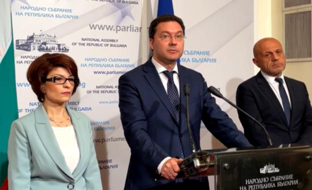ГЕРБ-СДС няма да участват в консултациите при президента