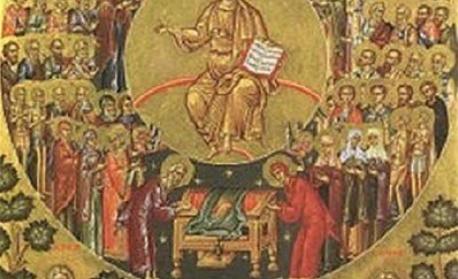 Св. вмчца Христина