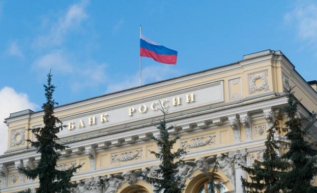 Централната банка на Русия (Банката на Русия) повиши ключовия лихвен