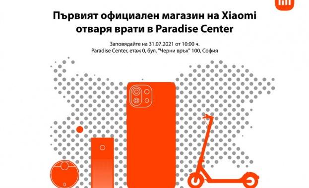 Първият официален магазин на Xiaomi отваря врати в Paradise Center