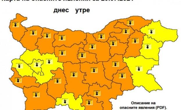 За 29 юли е обявен оранжев код за горещо време