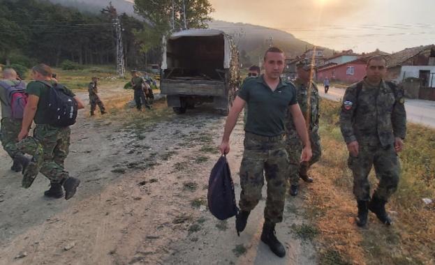 Локализиран и под контрол е горският пожар, пламнал във вторник