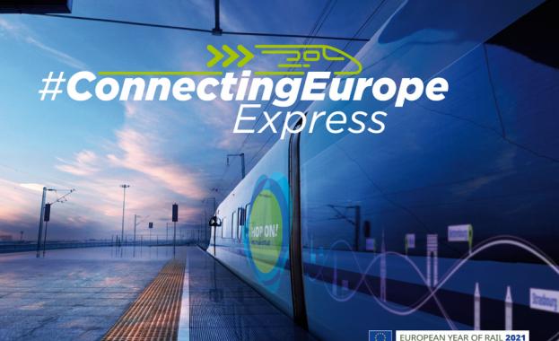 """Влакът Connecting Europe Express (Експрес """"Свързана Европа"""
