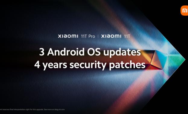 Xiaomi ще предлага 3 ъпдейта на системата Android и 4 години актуализации за сигурност в серията Xiaomi 11T