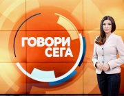 "Кристалина Георгиева в ""Говори сега"" по БНТ 1"