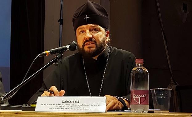 Зам-председателят на ОВЦС на Междурелигиозния форум G20 призова християните от Африка да бъдат защитени от геноцида