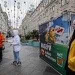 Томбола в Москва раздава апартаменти сред онлайн гласуващите на избориte в Русия