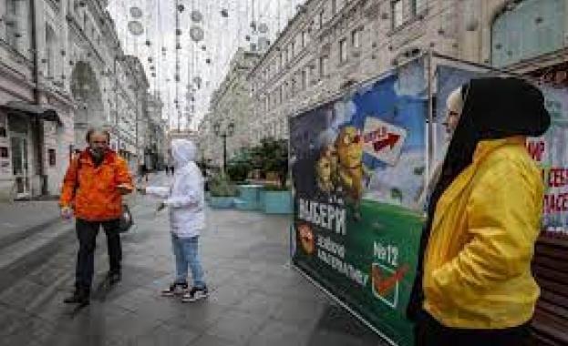 В цяла Русия бяха отворени изборните секции